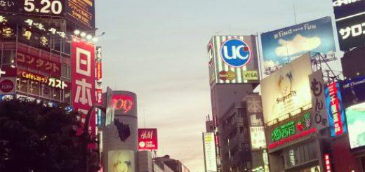 アイルランド, 買い物, 日本, 渋谷